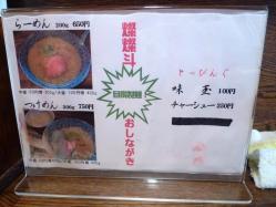 2010-04-12-03