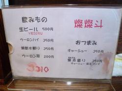 2010-04-12-04