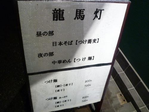 2010-04-23-01