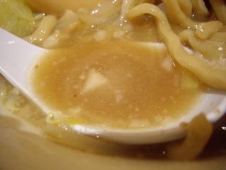ジャンクガレッジ越谷レイクタウン店 ラーメン豚増し 中(スープ)