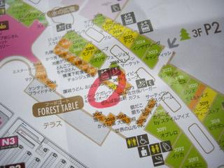 ジャンクガレッジ越谷レイクタウン店 mori 3F フードコート内
