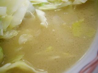 とり麺や五色GO-SHIKI とり二郎(スープ)