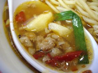 味仙 矢場店 台湾ラーメン(スープ)