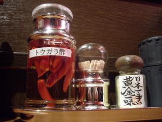 豚麺研究所 辛味