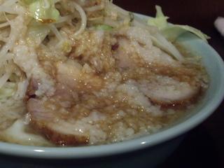 麺や あかつき あかつき麺[大400g](雪崩?)