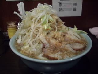 麺や あかつき あかつき麺[大400g]