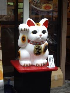 ヒノマル食堂つけ麺なおじ  招き猫