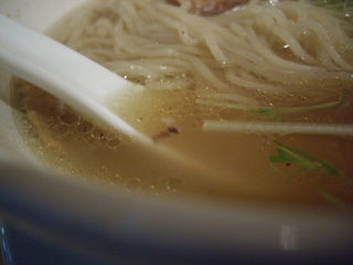 神楽坂 ふうふう亭 らーめん塩(スープ)