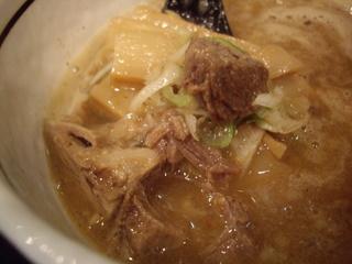 麺商つけ麺 志堂SHIDOU つけ麺(具)