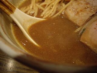 煮干の味噌らあめん まさあき 煮干の味噌らあめん(スープ)