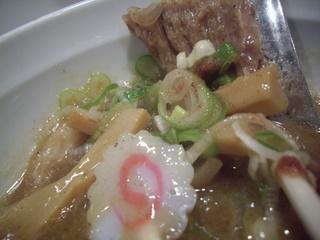 つけめん勝 KATSU つけ麺(具)