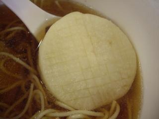 OpaCafe コンソ麺(大根)