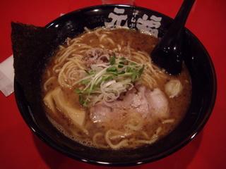 麺屋元福 ラーメン