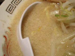 一製麺食堂 らーめん(スープ)