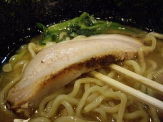 麺昇七辻 七辻特製らー麺(チャーシュー)