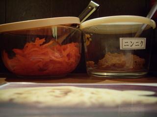 麺儀 赤兎馬 調味料