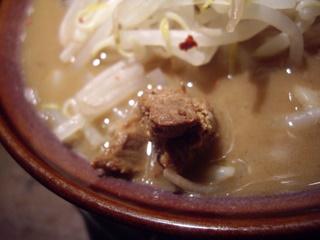 光麺 池袋西口店 骨太光麺(豚)
