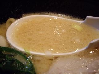 濃厚とんこつラーメン専門店 アメ横家 ラーメン(スープ)