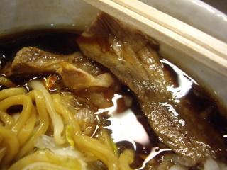 肉そば総本山神保町けいすけ 肉そば醤油(肉)
