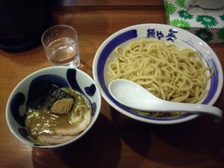 麺や葵 日暮里駅前店 つけ麺[250g]