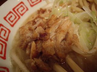 麺屋路三ロロロ らーめん(豚)