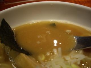 裏りょうま 特級煮干し醤油らーめん(スープ)