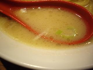 武松家 塩豚骨ラーメン(スープ)