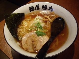 麺屋鯵丸 醤油ラーメン