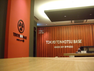 TOKYO豚骨BASE MADE by 一風堂 コンテナオブジェ