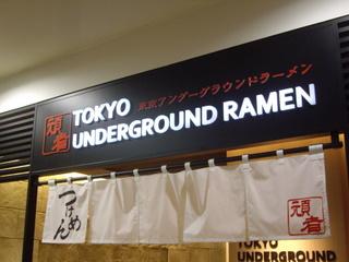 TOKYO UNDERGROUND RAMEN