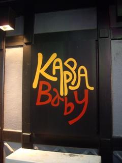 KAPPA Baby