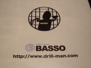 BASSO ドリルマン メニュー表紙