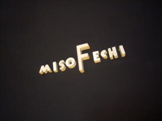 らーめん つけ麺 味噌ふぇち MISO FECHI