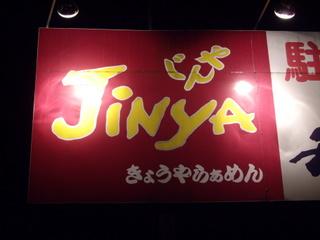 JINYA 看板