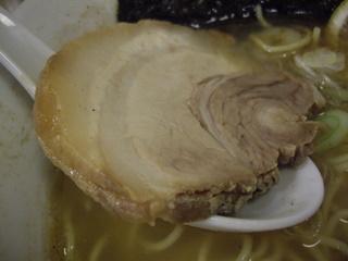 ラーメン963+ 極上ダシ塩ラーメン(チャーシュー)