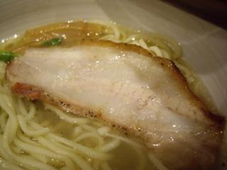麺やひだまり 和風塩らぁ麺(チャーシュー)