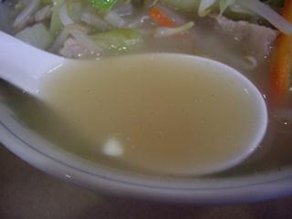 塩山館 特製湯麺(スープ)