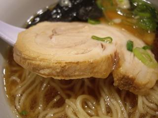 湘南 野の実 醤油らぁ麺(チャーシュー)