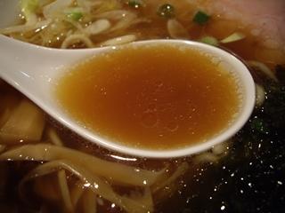 麺屋ORIGAMI ORIGAMIらーめん(スープ)