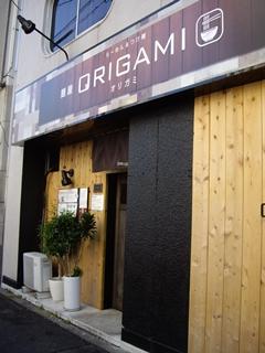 麺屋ORIGAMI