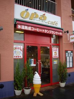 OpaCafe.jpg