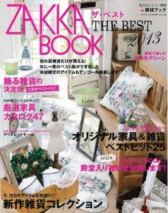 zakka book