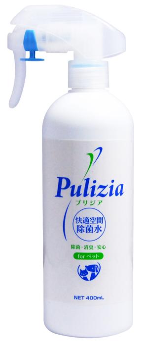 mプリジア丸ボトル_本体.