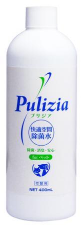 mプリジア丸ボトル_付替.