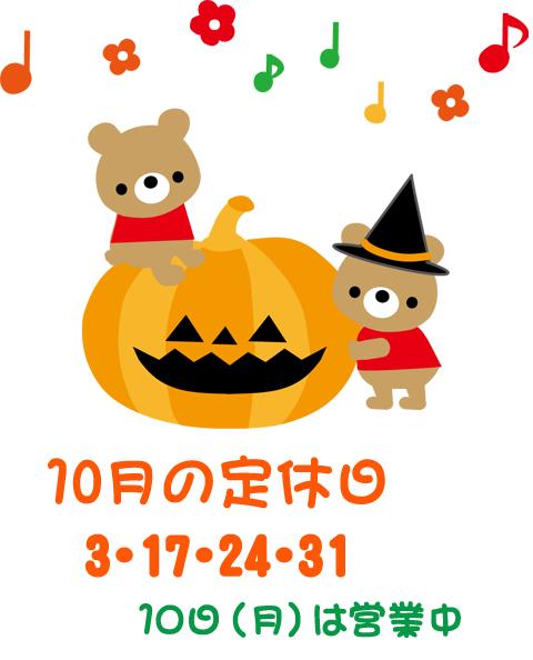 2011-10gatu.jpg