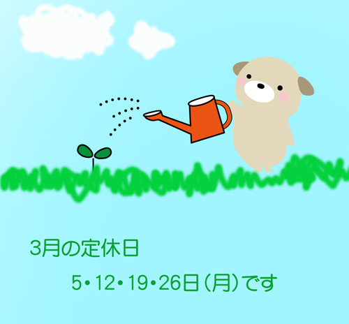 2012-3gatu.jpg