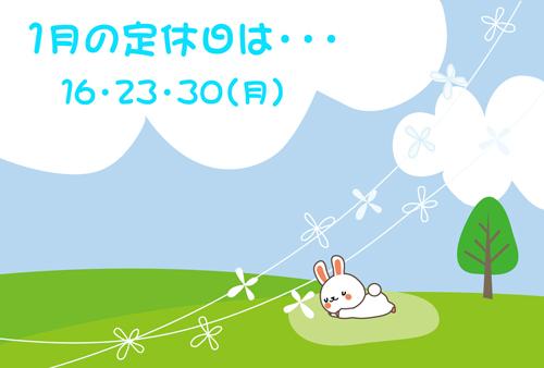 20121gatu.jpg