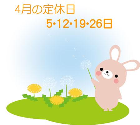 4gatu2.jpg