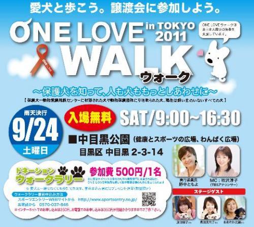 onelone20111.jpg