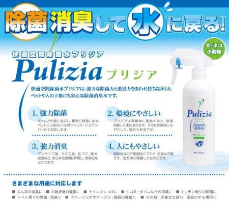 purijipop3.jpg